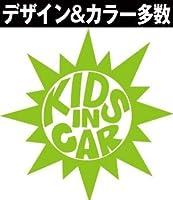 KIDS IN CAR (キッズインカー)ステッカー 太陽 イエローグリーン
