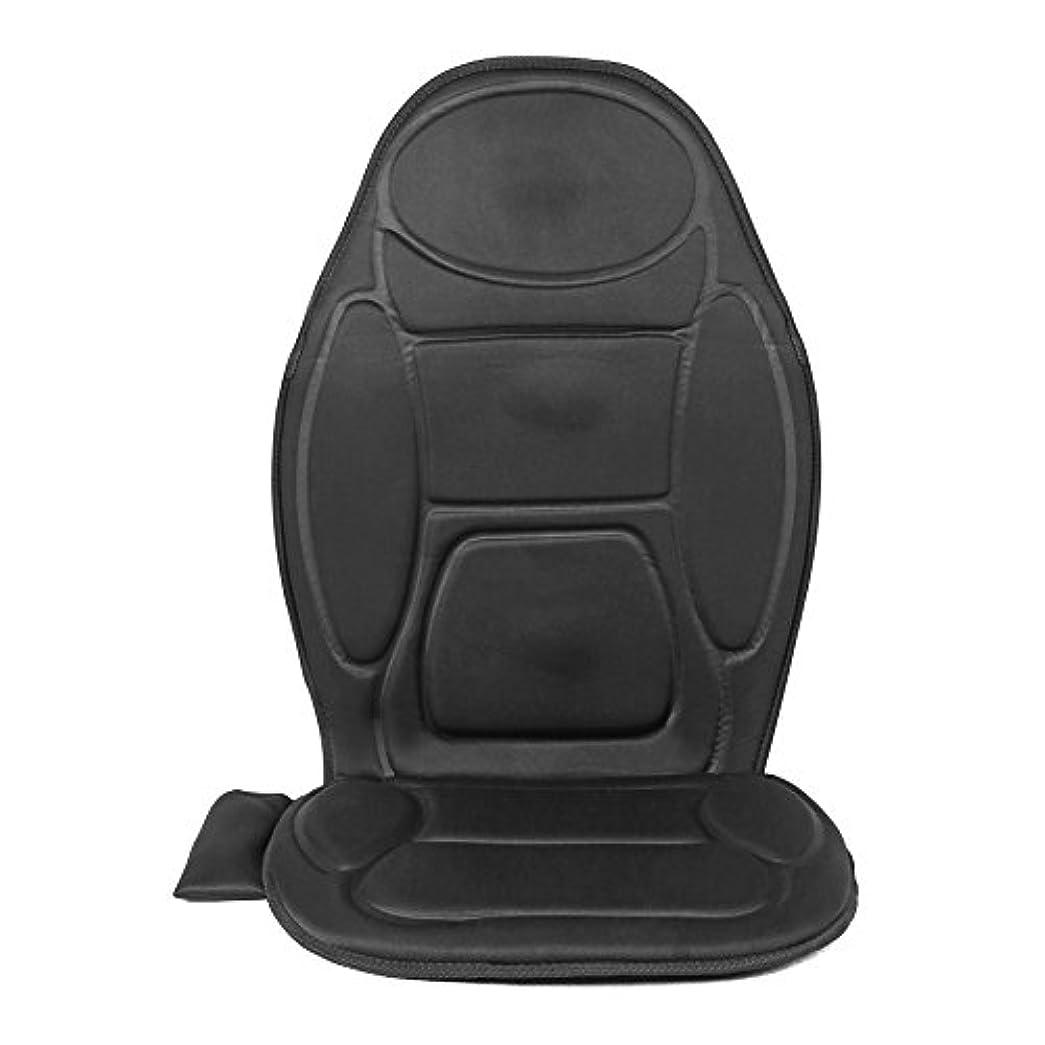 全員スカルク着飾るVanvene シートクッション  マッサージ シート マッサージ器 マッサージ マッサージャー 座椅子 マッサージチェア クッション