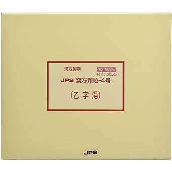 【第2類医薬品】JPS漢方顆粒-4号 180包