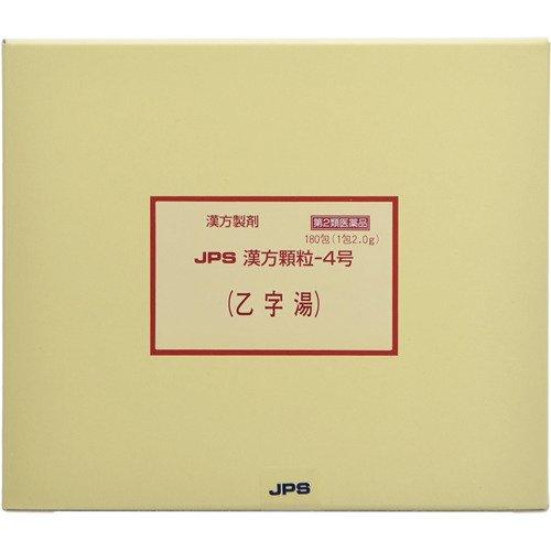 (医薬品画像)JPS漢方顆粒-4号