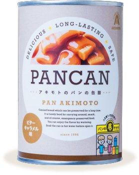パンの缶詰 ビターキャラメル 100g