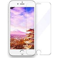 Zeno iphone8 plus / iphone7 plus/ iphone6 plus 専用 ガラスフィルム 硬度9H 強化ガラス液晶保護フィルム 薄さ0.33mm 液晶保護フィルム ブルーライトカット 3D Touch対応 日本製素材旭硝子製