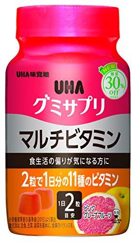 UHAグミサプリ マルチビタミン ピンクグレープフルーツ味 ...