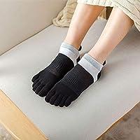 DZUOY レディース 足指ソックス さんDuantong運動のランニングソックス靴下と綿のつま先靴下の春と秋の薄い綿のメッシュガード (Color : 黒, Size : ワンサイズ)