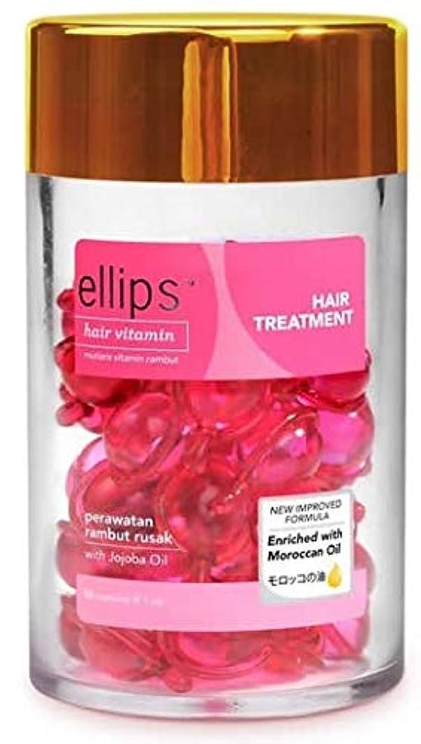 出来事含むジュニアエリップス ellips ヘアビタミン 50粒入り 洗い流さない ヘア トリートメント (ピンク) [並行輸入品]