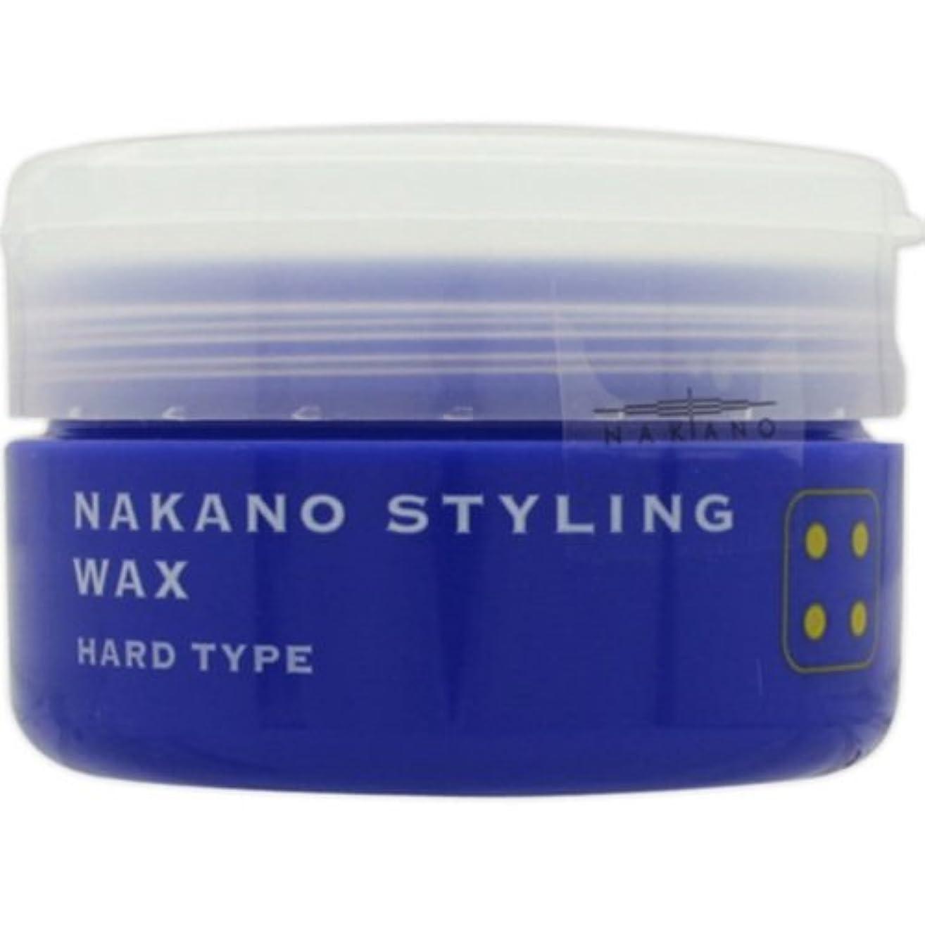 歩く気候の山風が強いナカノ スタイリングワックス 4 ハードタイプ 90g 中野製薬 NAKANO
