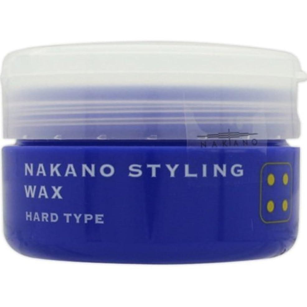 フォーマル石炭接辞ナカノ スタイリングワックス 4 ハードタイプ 90g 中野製薬 NAKANO