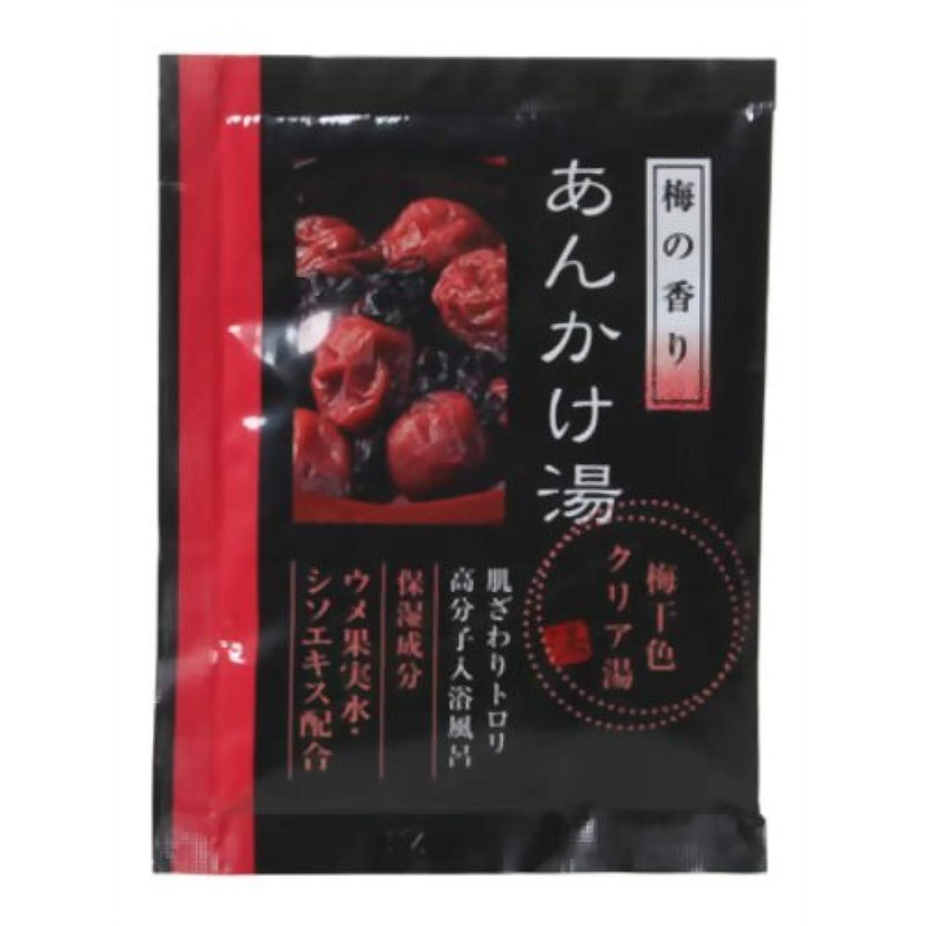 簡単な秋大脳あんかけ湯 梅の香り(入浴剤)