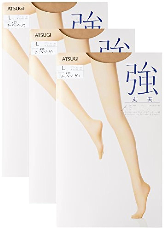 (アツギ)ATSUGI ストッキング ASTIGU(アスティーグ) 【強】 丈夫 ストッキング 〈3足組〉