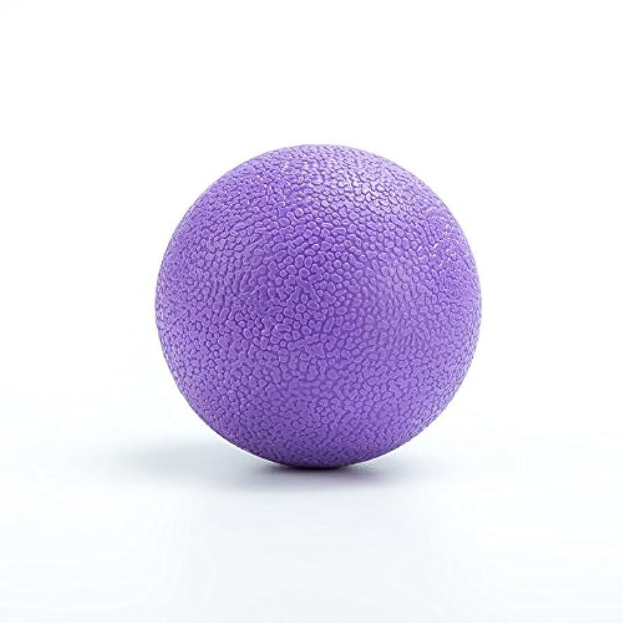 省略する鋭く短くするMassage Ball マッサージボール 筋膜リリース Yoga Lacrosse Ball 背中 肩こり 腰 ふくらはぎ 足裏 ツボ押しグッズ