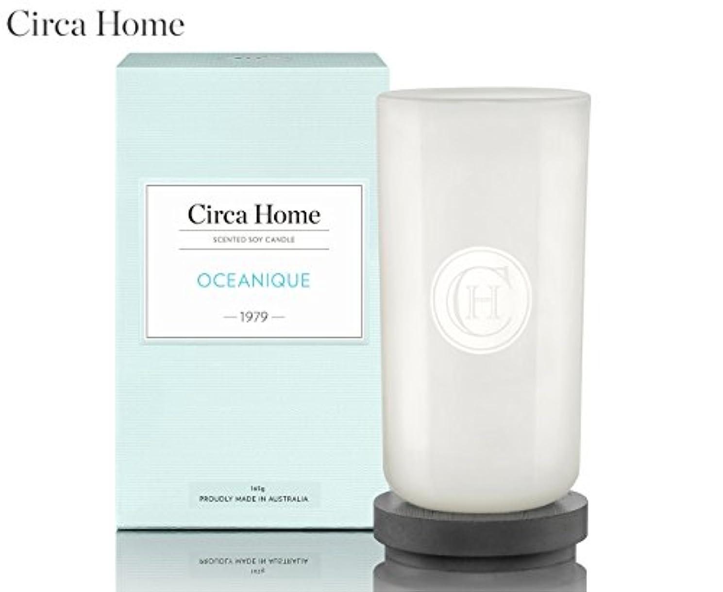 Circa Home キャンドル(165g) 1979 OCEANIQUE