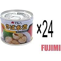 マルハ さば水煮 缶詰 190g ×24缶セット (人気商品につき出荷にお時間をいただく場合がございます)