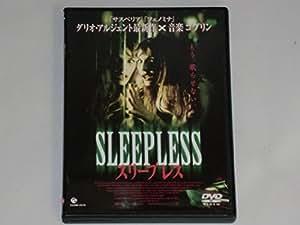 スリープレス [DVD]
