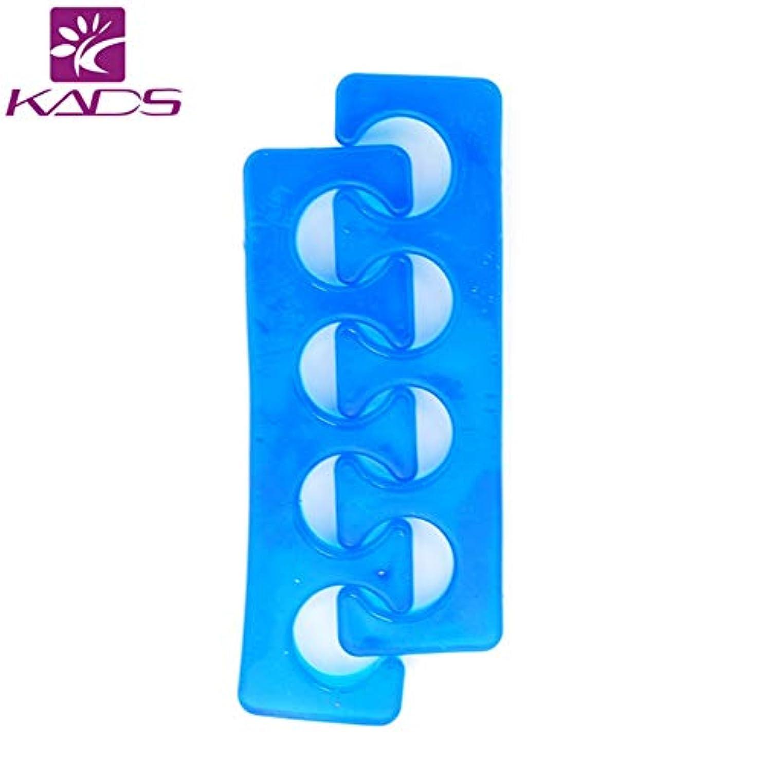 衣装落ち着いて割り当てるKADS 足指セパレーター 柔らかいシリコン製 2個入り ネイルセパレーター トウセパレーター ネイルアート用 (ブルー)