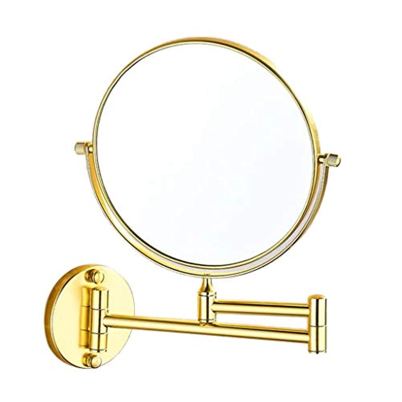 未使用証拠よろめくPerfeclan メイクミラー 拡大 3倍拡大鏡 アームミラー 洗面所 化粧鏡 化粧ミラー 360度 スイベル 両面 全3色 - ゴールデン