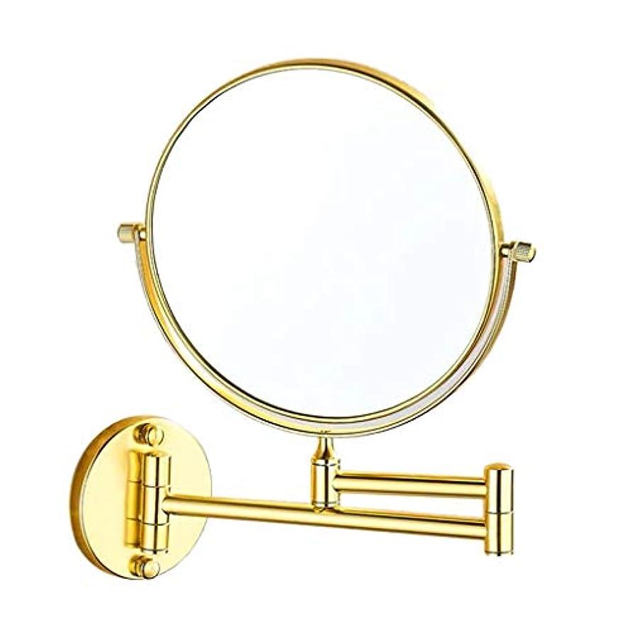 ブローホールラボ通行料金Perfeclan メイクミラー 拡大 3倍拡大鏡 アームミラー 洗面所 化粧鏡 化粧ミラー 360度 スイベル 両面 全3色 - ゴールデン