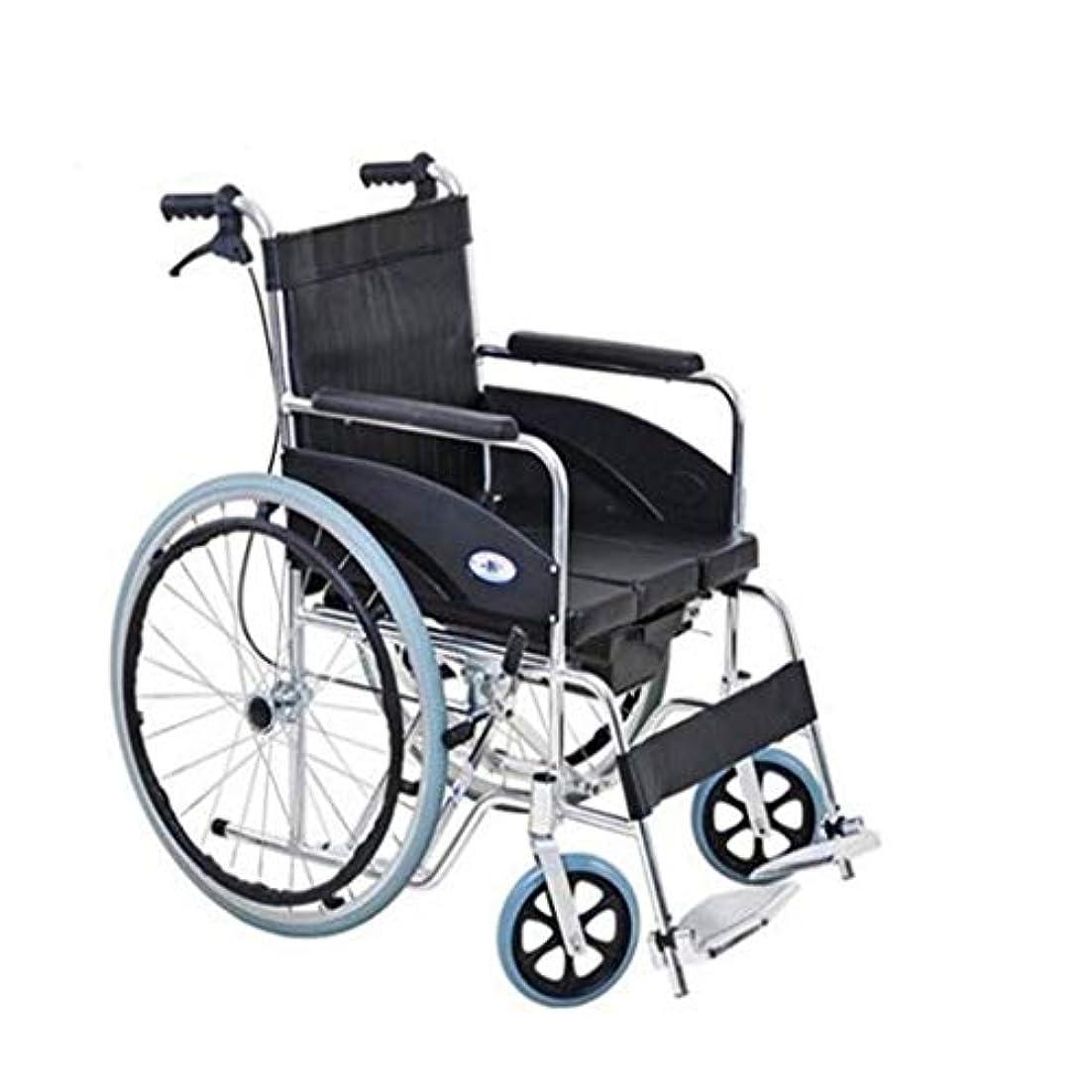 杭自慢胸車椅子トロリー多機能安全ブレーキ、折りたたみ式軽量アルミニウム合金、高齢者障害者用屋外プッシュ車椅子