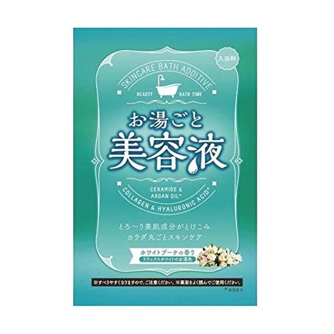 夢マウント粒お湯ごと美容液 ホワイトブーケの香り 60g