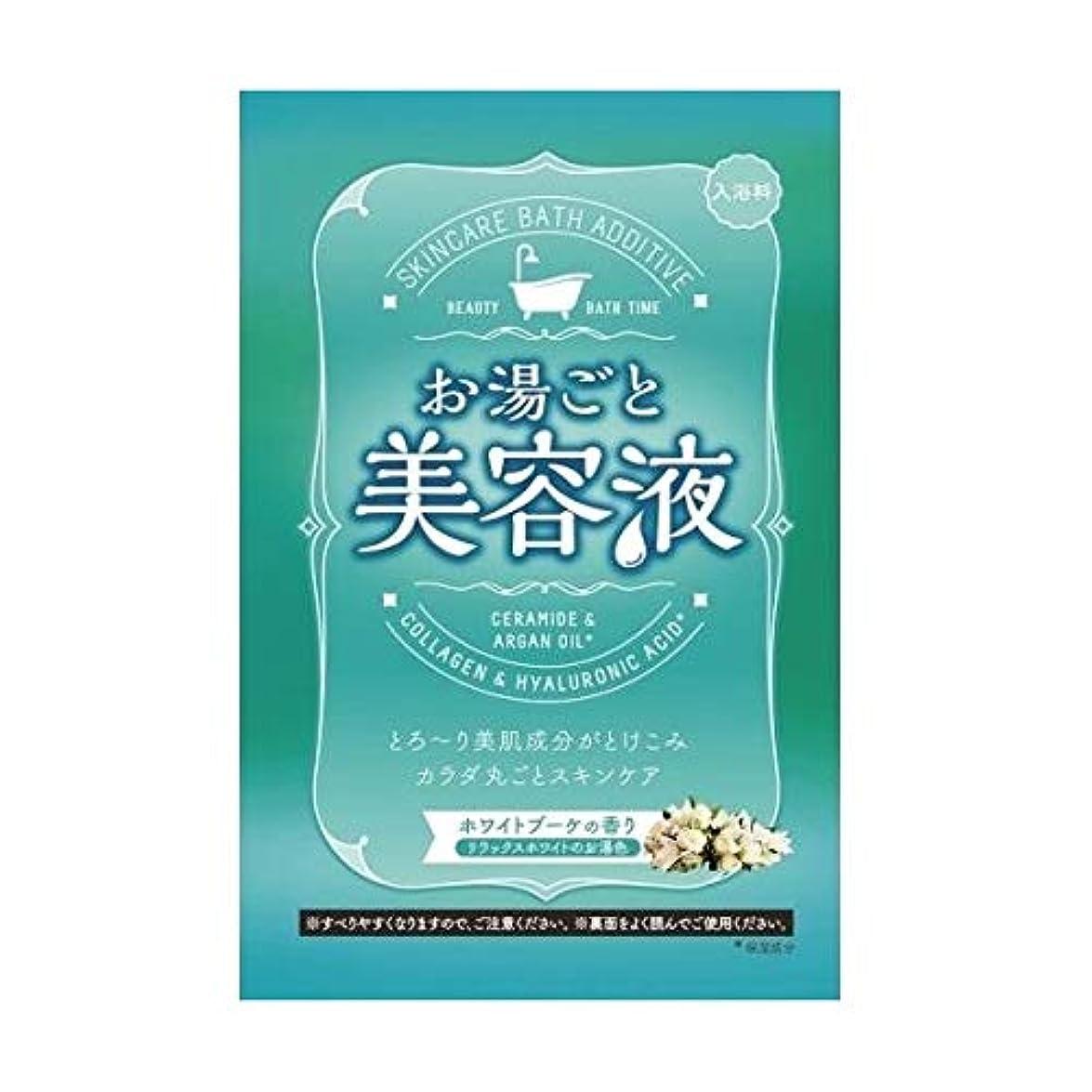 ホールドオール採用モニターお湯ごと美容液 ホワイトブーケの香り 60g