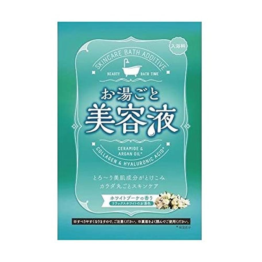 ペデスタル検証スプレーお湯ごと美容液 ホワイトブーケの香り 60g