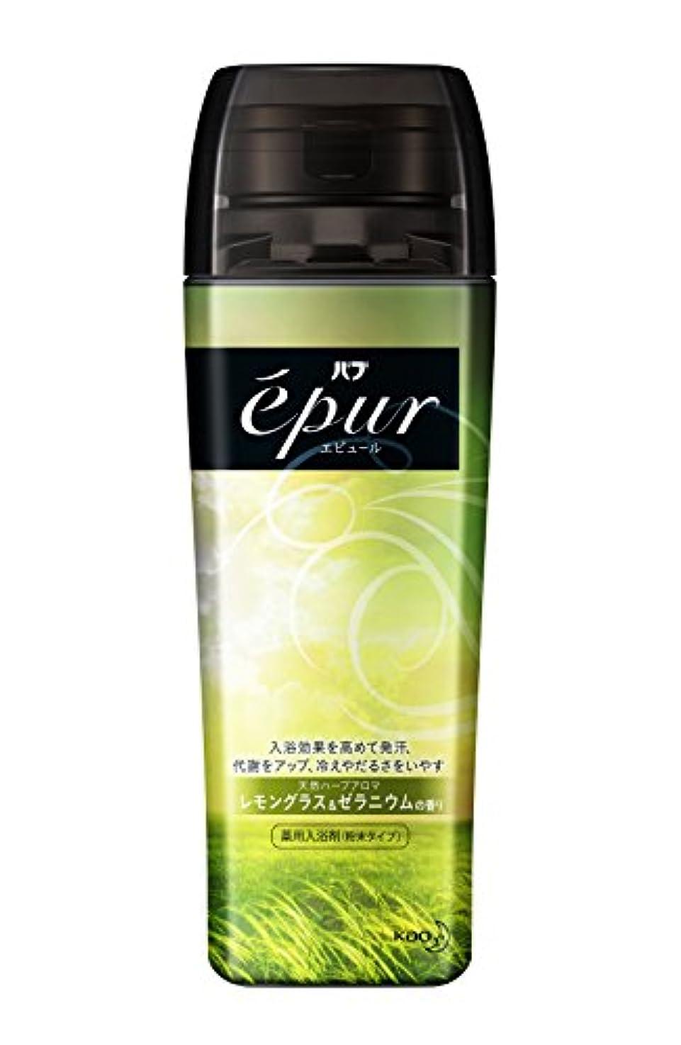 プレーヤー時刻表常にバブ エピュール レモングラス&ゼラニウムの香り 400g 炭酸 エプソムソルト 発汗 入浴剤 [医薬部外品]