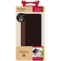 Simplism  iPhone SE/5s/5 [FlipNote] フリップノートケース ブラック TR-FNIP16E-BK