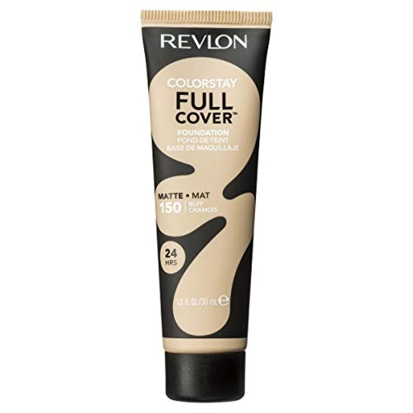 否定する人里離れたアリ【レブロン.revlon]カラーステイプルカバーファンデーション(30ml)/ color stay full cover foundation (150 buff)