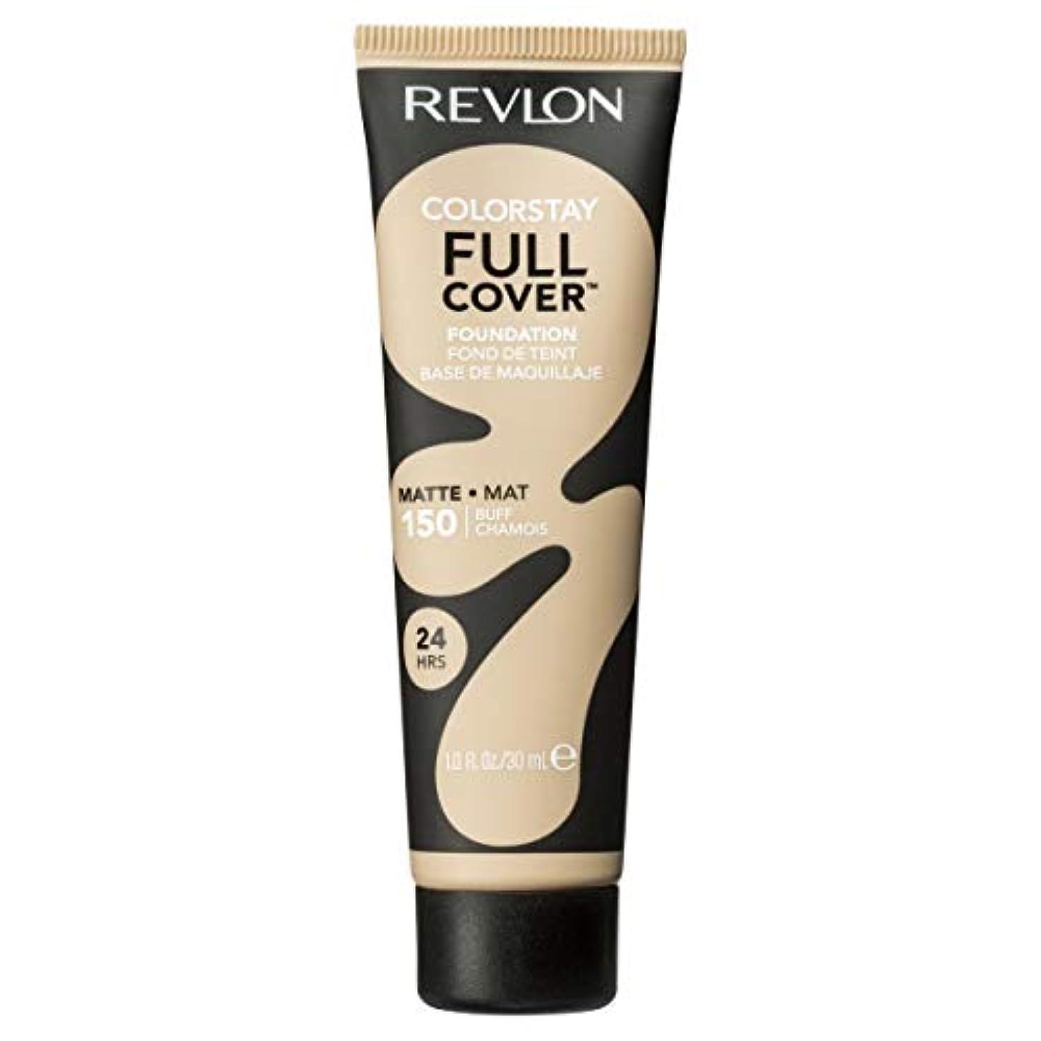 弱点含意辞任する【レブロン.revlon]カラーステイプルカバーファンデーション(30ml)/ color stay full cover foundation (150 buff)