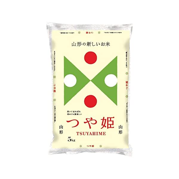 【精米】山形県産 白米 つや姫 5kg 平成30年産の商品画像