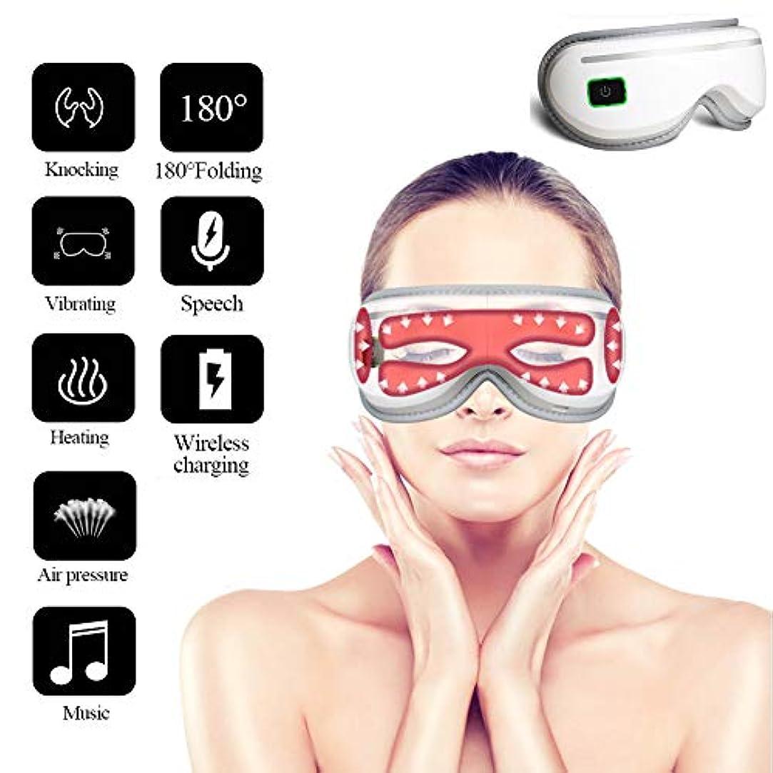 サスティーンマウント望ましい電動アイマッサージマスク音楽頭痛ストレスリリーフ折り畳み式マシンのための3つのモードでリラックス空気圧、熱圧縮、振動マッサージ、ウォシュレットギフト