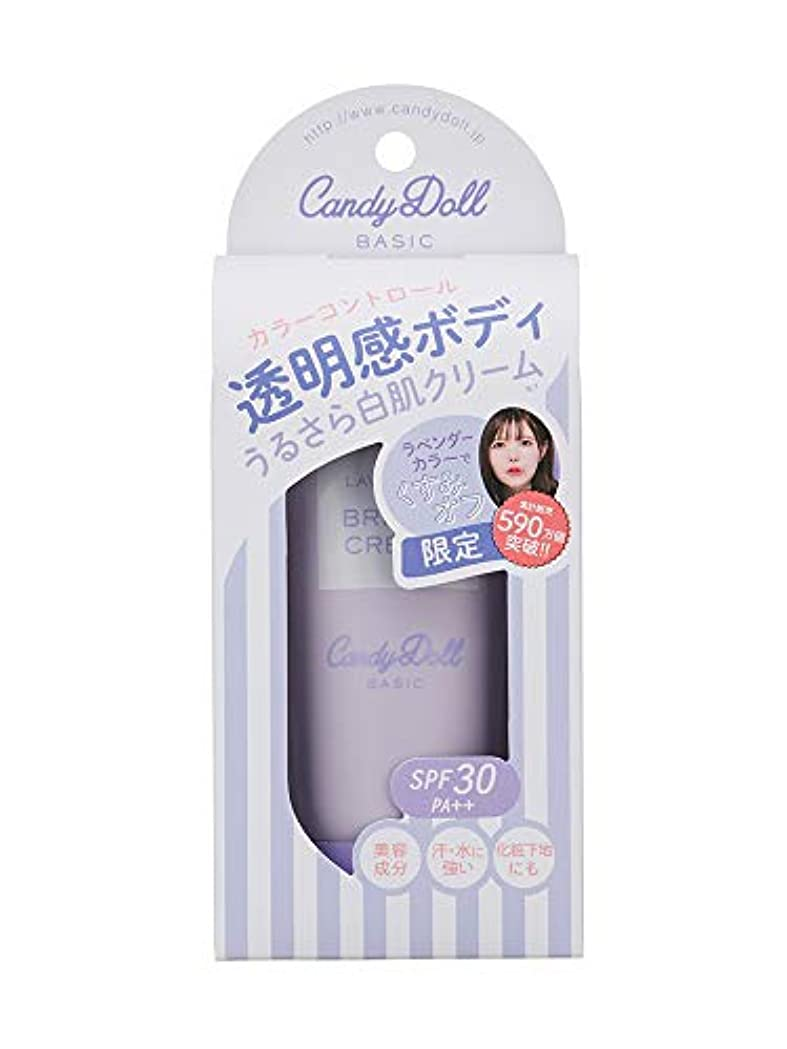 製品ボーダー条件付きCandyDoll ブライトピュアクリーム