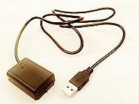 SONY NP-FW50 USB電源アダプタ 軽量 ソニー NEX α 用2.0m モバイルバッテリー対応 BCCS20