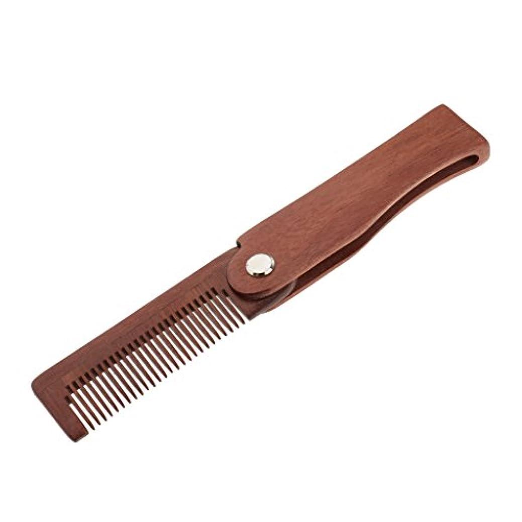 埋め込むプレート感じCUTICATE 木の折り畳み 男性 クリップ 毛ひげの櫛口ひげ スタイリングシェイプ ポケット旅行