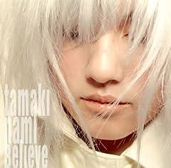 玉置成実「Believe」のCDジャケット