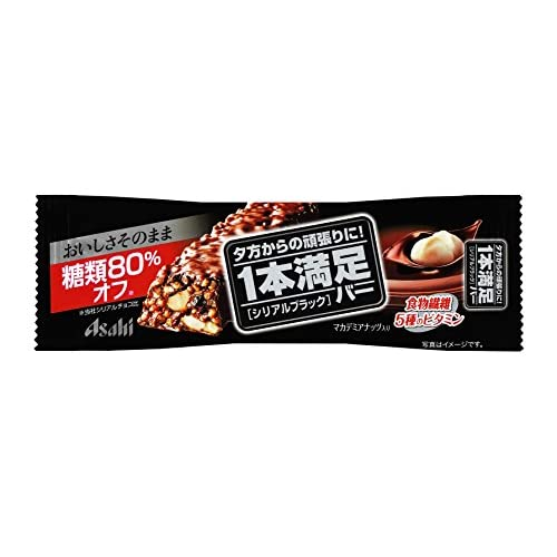 アサヒグループ食品 1本満足バー シリアルブラック糖80%オフ 1本×9本