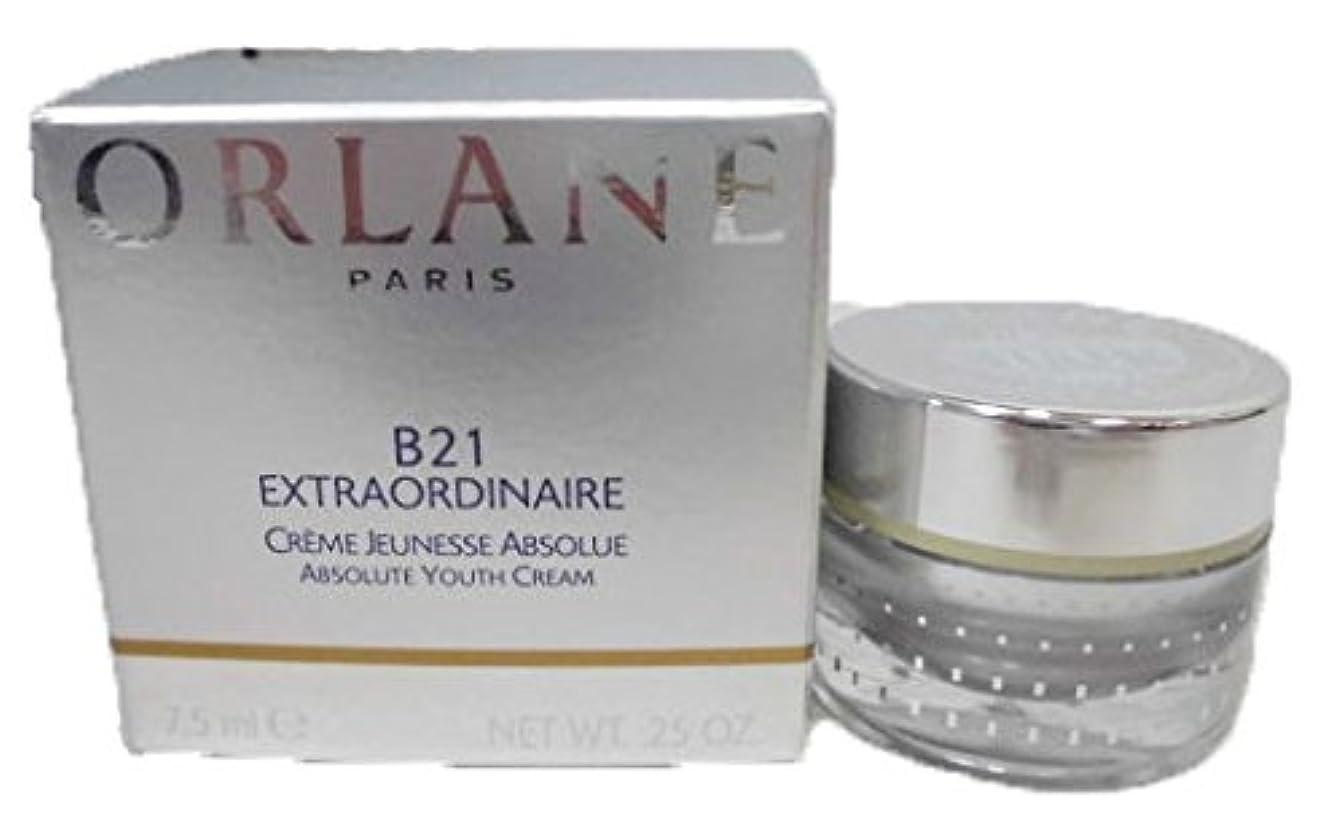 不満処分した半円オルラーヌ ORLANE B21 エクストラオーディネール クリーム 7.5mL ミニサイズ