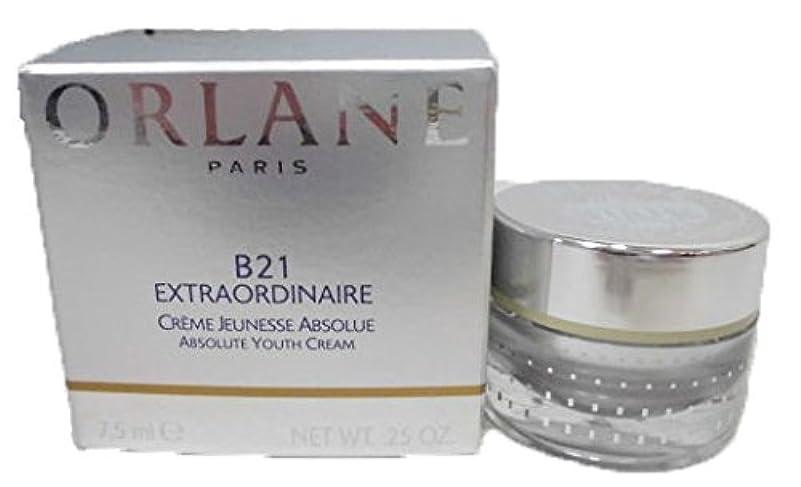 霊解明するシロクマオルラーヌ ORLANE B21 エクストラオーディネール クリーム 7.5mL ミニサイズ