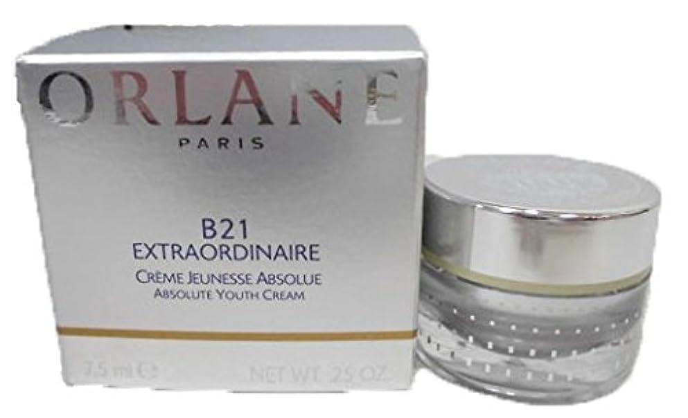 長椅子類人猿検出オルラーヌ ORLANE B21 エクストラオーディネール クリーム 7.5mL ミニサイズ