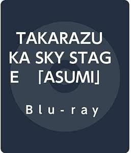 TAKARAZUKA SKY STAGE  「ASUMI」 BEST SCENE SELECTION [Blu-ray]