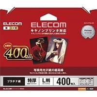 【まとめ 2セット】 エレコム キヤノン対応 光沢紙の最高峰 プラチナフォトペーパー EJK-CPNL400