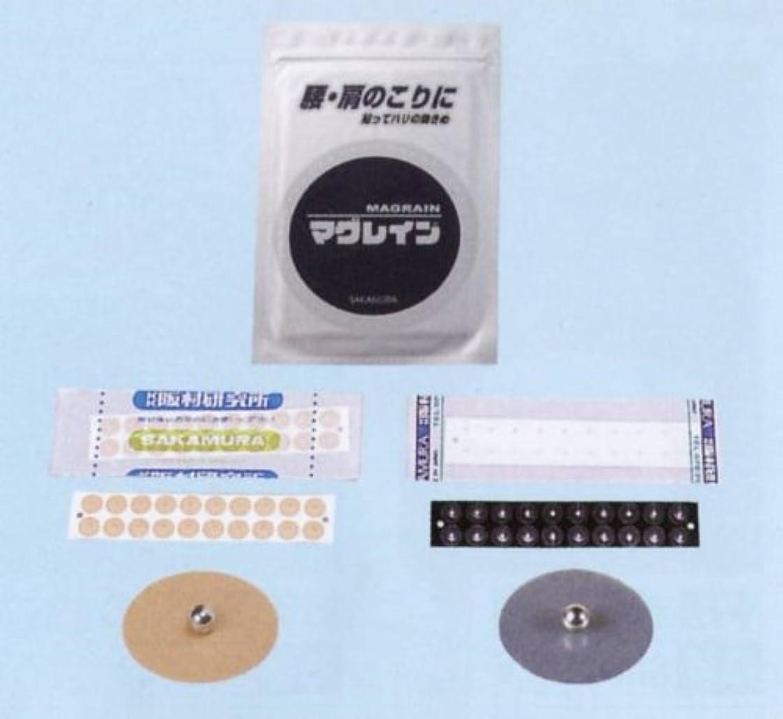 選出するく国旗マグレイン N-300粒入(1.2mm) 肌色テープ
