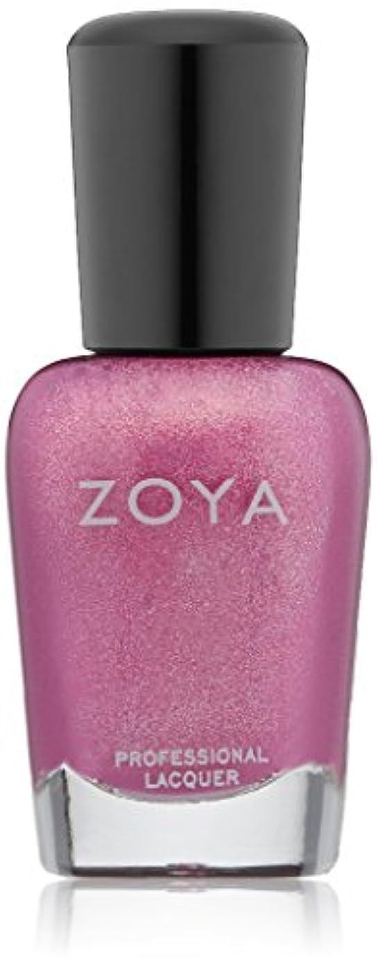 本質的ではないプレゼント全くZOYA ゾーヤ ネイルカラー RORY ロリー 15ml ZP620