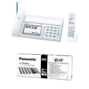 パナソニック デジタルコードレスFAX 子機1...の関連商品4