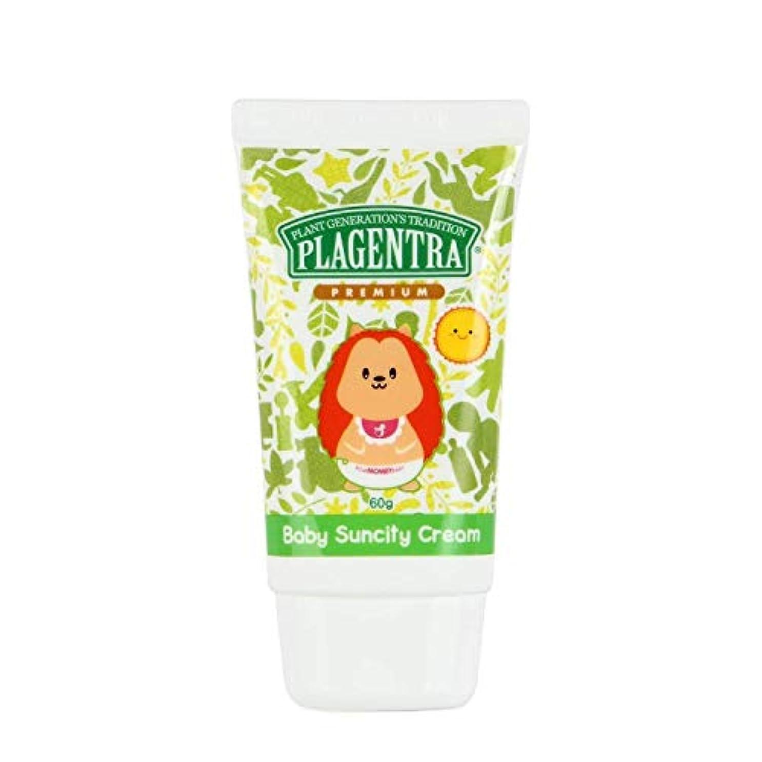 たらい浅い気分が良い[ PLAGENTRA ] Baby Suncity Cream (60g) Natural Sunscreen 韓国 日焼け止め