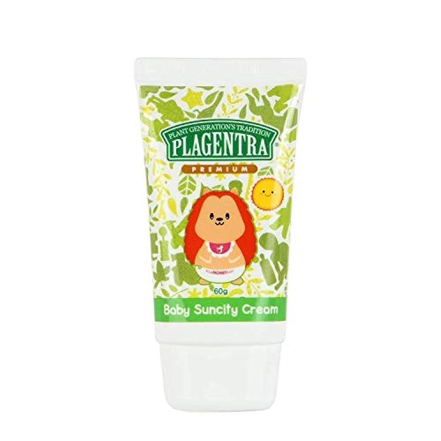 徹底的に小人ラブ[ PLAGENTRA ] Baby Suncity Cream (60g) Natural Sunscreen 韓国 日焼け止め