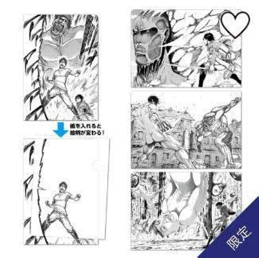 テクニカルテープアートギミックA5クリアファイル4枚セット vs巨人/進撃の巨人展FINAL限定