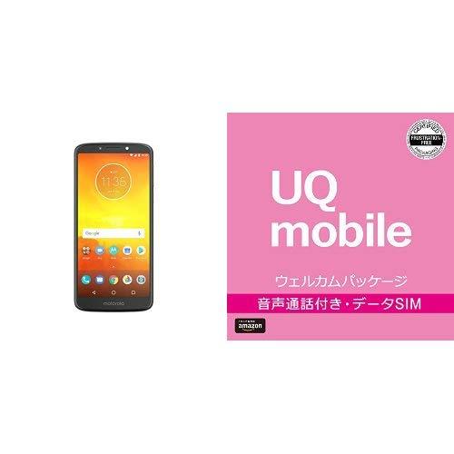 モトローラ SIM フリー スマートフォン Moto E5 2GB/16GB フラッシュグレー 国内正規代理店品 PACH0011JP/A  BIGLOBE UQモバイル エントリーパッケージセット