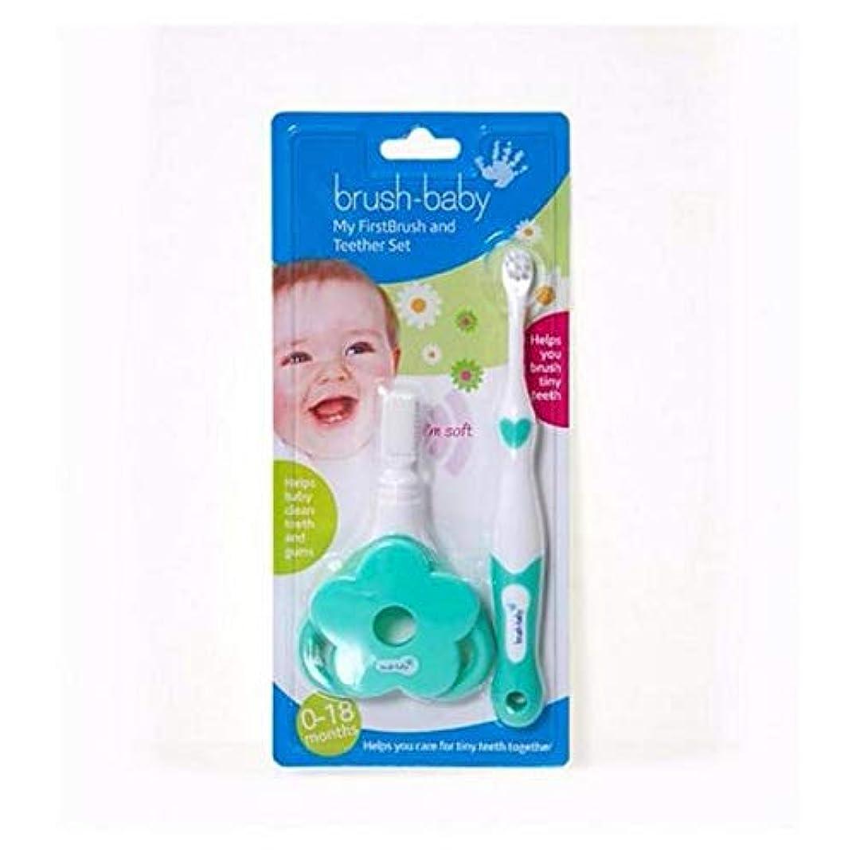 ダルセットエレクトロニック無礼に[Brush-Baby ] ブラシ赤ちゃんが私のFirstbrush&おしゃぶりはパックごとに2を設定します - Brush-Baby My FirstBrush & Teether Set 2 per pack [並行輸入品]