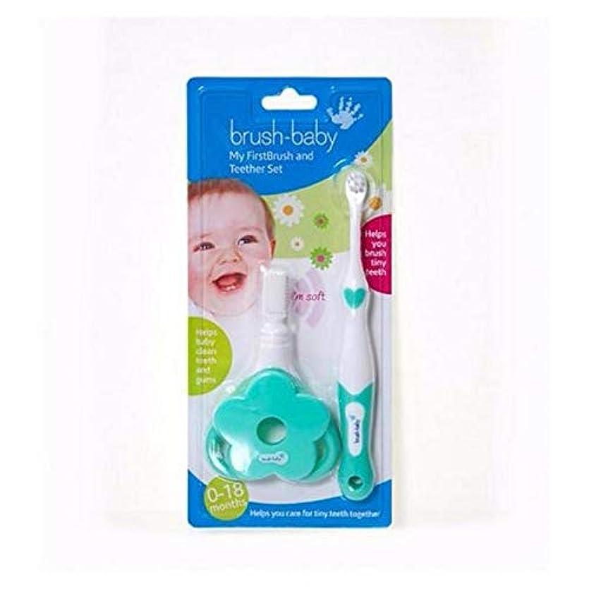 リスク神の浅い[Brush-Baby ] ブラシ赤ちゃんが私のFirstbrush&おしゃぶりはパックごとに2を設定します - Brush-Baby My FirstBrush & Teether Set 2 per pack [並行輸入品]