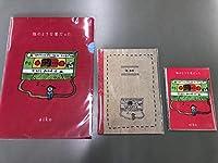 aiko 泡のような愛だったCD購入特典 3点セットクリアファイル ミニノート メモパッド